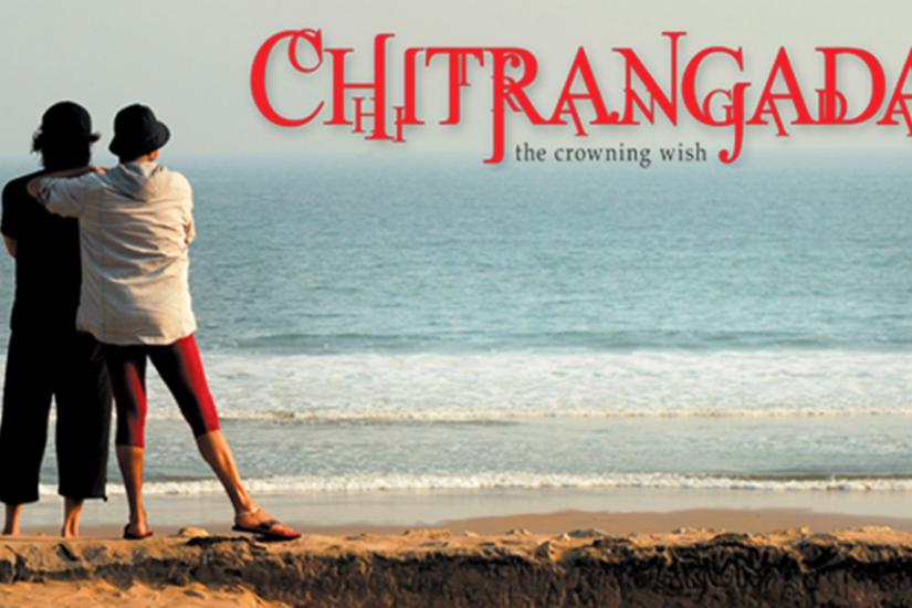 Film still of chitrangada movie